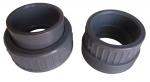 PVC-Kupplung 75 mm x 2 ½